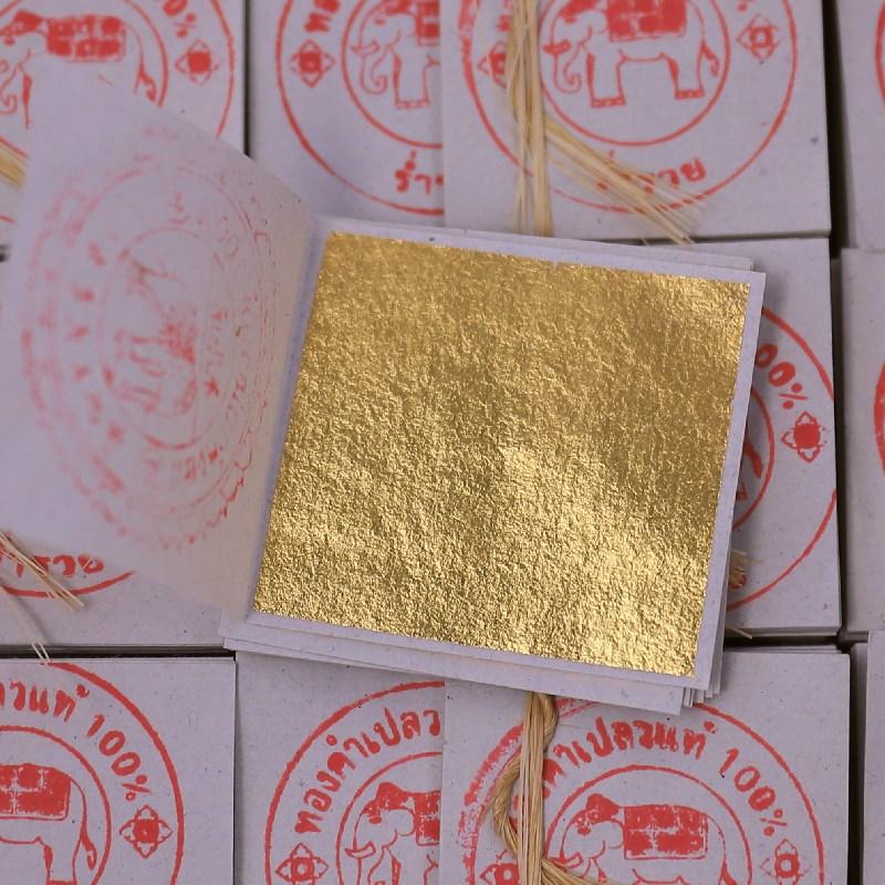 南京泰国大象金箔